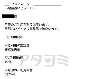 pureri-k-sakura-r